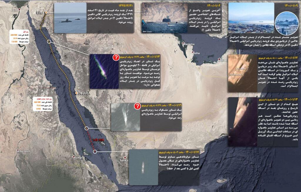 زیردریایی اسرائیلی دلفین عامل حمله به کشتی شناور ساویز