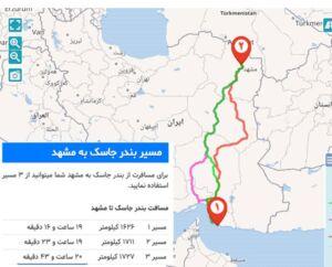 مسیر جاده بندر جاسک مشهد روی نقشه