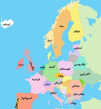 نقشه اروپا همراه با نام کشورها