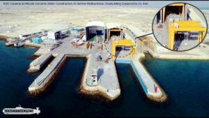 تصویر منتسب به کاتاماران شهید سلیمانی در کشتی سازی مدکندآلو قشم