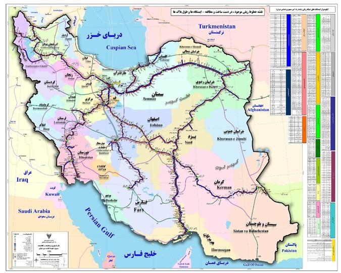 نقشه راه آهن کشور- سواحل مکران خالی از ریل